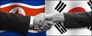 korean reunification